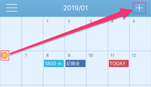 calendar-tap
