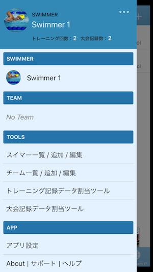 msm_menu