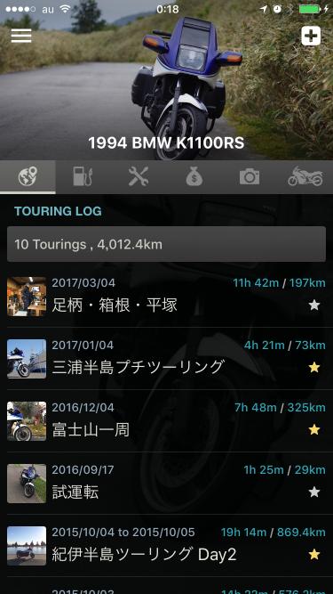 Screen Shot 2017-06-03 at 0.18.00